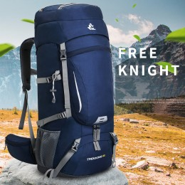 60L Waterproof Hiking Backpack can be Folded with Rain Cover