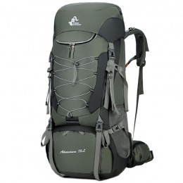 75L Large Capacity Mountaineering Backpack Camping Travel Bag